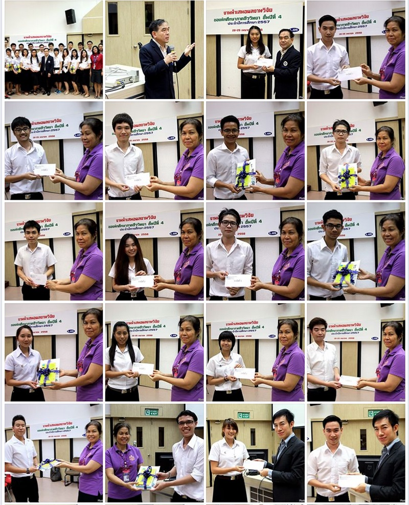 MUBio_Project_Presentation_Day_2015
