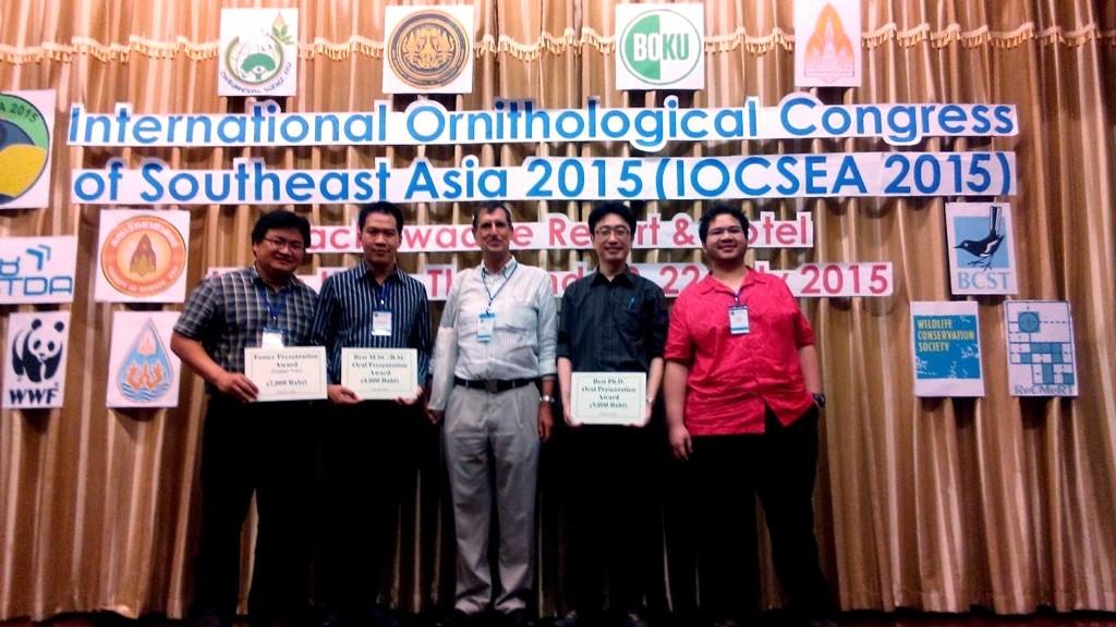 Awards_IOCSEA_2015