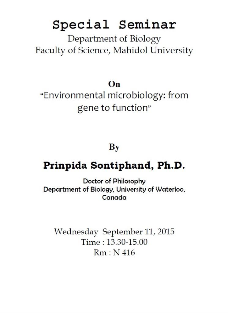 Special_Seminar_20151111