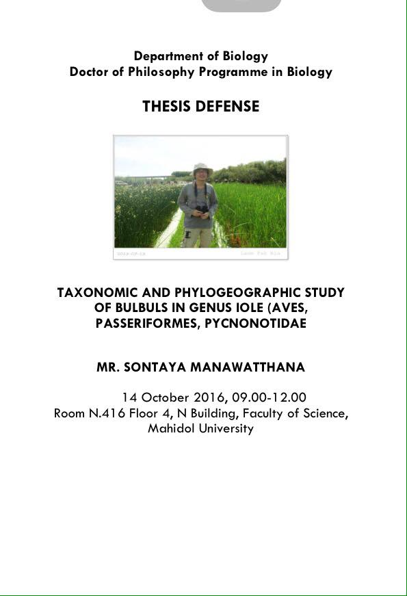 thesis_defense_announcement_20161014