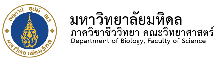 Department of Biology MU