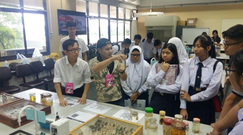 SCBE 101 General Biology I