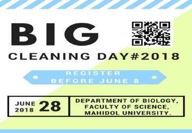 โครงการเสริมสร้างความปลอดภัยในห้องปฏิบัติการวิจัย (Big Cleaning Day Project 2018)