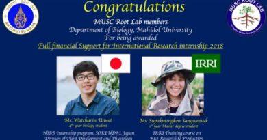 ขอแสดงความยินดีกับนักศึกษาชีววิทยาที่ได้รับทุนการศึกษา