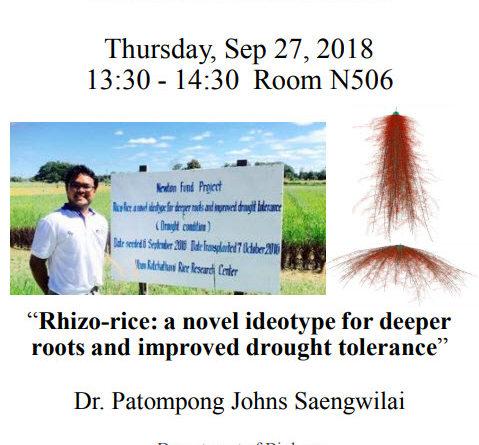 Department of Biology Graduate Research Seminar
