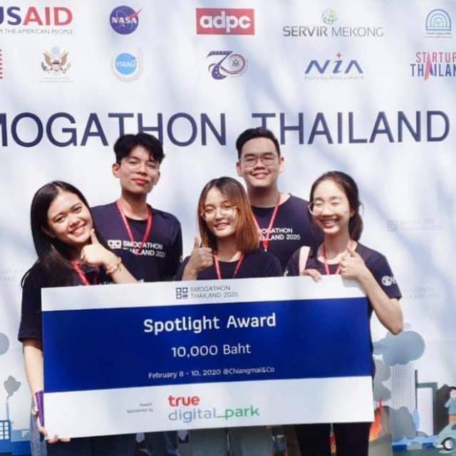 Spotlight Award from SMOGATHON THAILAND 2020 @Chaingmai (February 8-10, 2020)